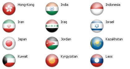 Bandiere dal mondo - Asia 2