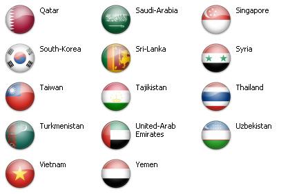Bandiere dal mondo - Asia 4